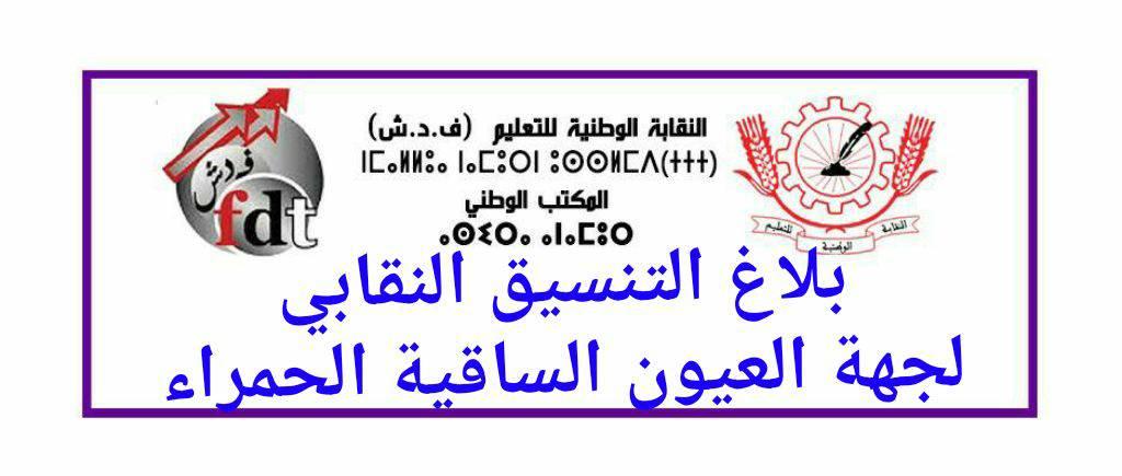 wp-1616429307654.jpg