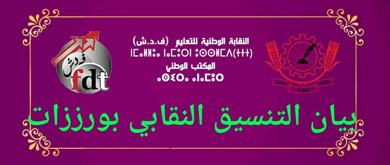 wp-1617494133073.jpg