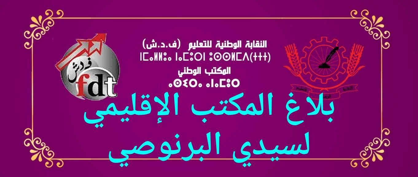 wp-1617904273727.jpg