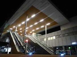 Alkmaar - Station