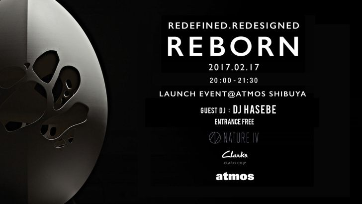 2.17atmos_launchparty