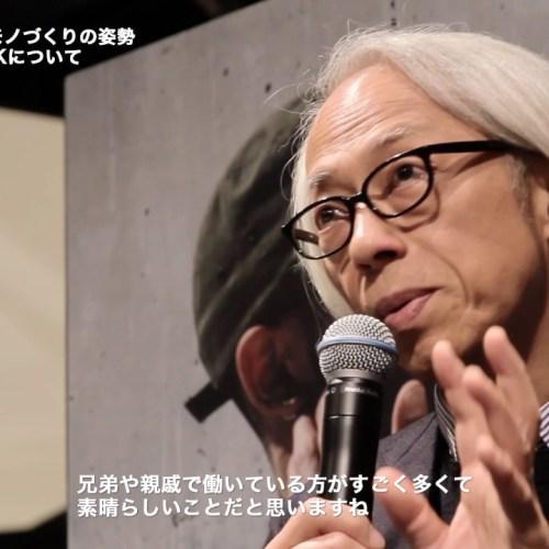 """""""NB MADE"""" Hirofumi Kurino × Shigeyuki Kunii talk show"""