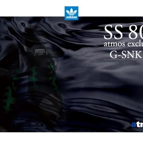 adidas SS80's G-SNK3