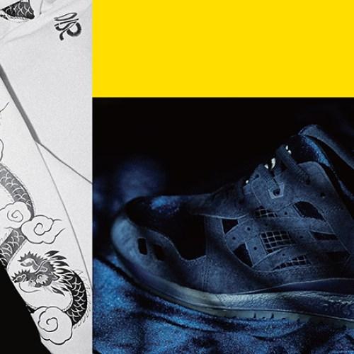 """アシックスタイガーとBEAMS、mita sneakersによるコラボレーションモデル第二弾GEL-LYTE III """"Souvenir Jacket""""が発売"""