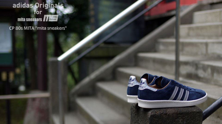 "Photo03 - adidas Originals for mita sneakers CP 80s MITA ""mita sneakers"" のPVを公開"