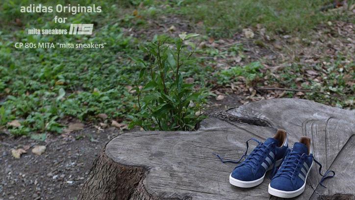 "Photo04 - adidas Originals for mita sneakers CP 80s MITA ""mita sneakers"" のPVを公開"