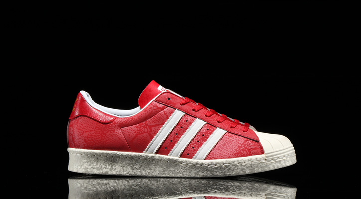 Photo02 - adidas Originals for atmos G-SNK8 RED の先行予約を開始