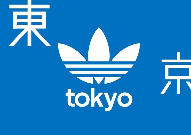 Photo05 - アディダス オリジナルスは、ブランドの拠点となる adidas Originals Flagship Store Tokyoを原宿にオープン