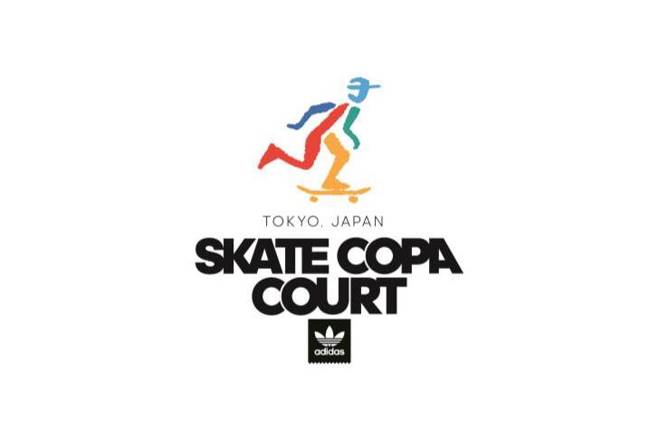 Photo01 - adidas Skateboardingオフィシャルスケートボードツアー第2弾SKATE COPA COURTを六本木ヒルズアリーナで開催