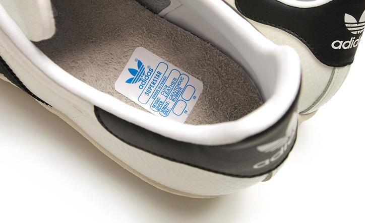 Photo05 - atmos x adidas Originals SS80's G-SNK4