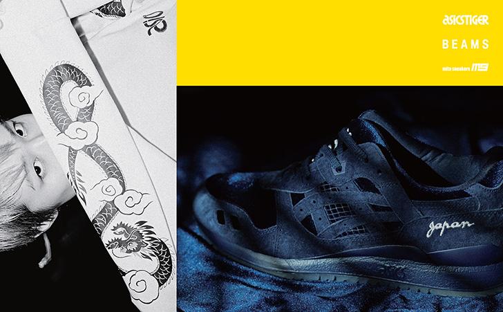 "Photo01 - アシックスタイガーとBEAMS、mita sneakersによるコラボレーションモデル第二弾GEL-LYTE III ""Souvenir Jacket""が発売"