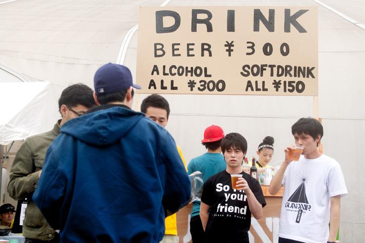 Photo17 - 東日本大震災復興支援チャリティーイベント 「GUNGNIR」レポート