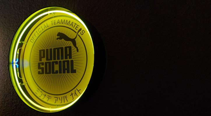 Photo01 - PUMA SOCIAL CLUB