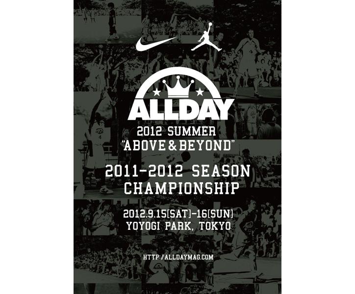 Photo03 - ALLDAY 2011-2012 CHAMPIONSHIP