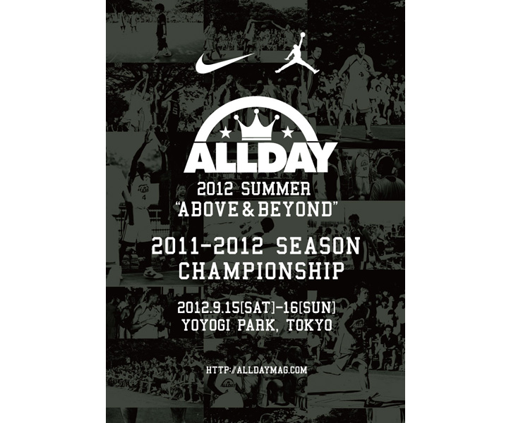 Photo03 - ALLDAY 2011-2012 CHAMPIONSHIP