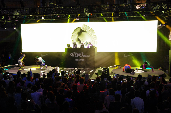Photo07 - NIKE GUNYARI BATTLE Event Recap