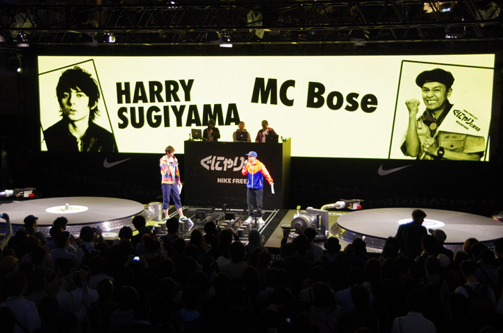 Photo08 - NIKE GUNYARI BATTLE Event Recap