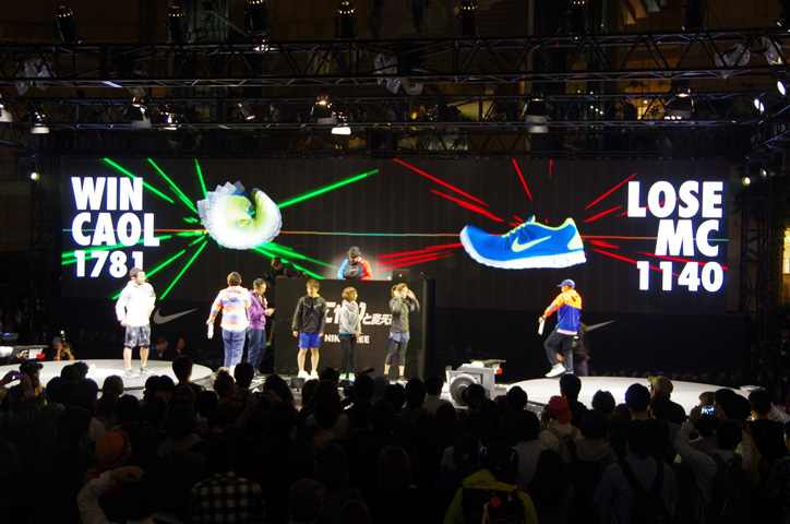 Photo19 - NIKE GUNYARI BATTLE Event Recap
