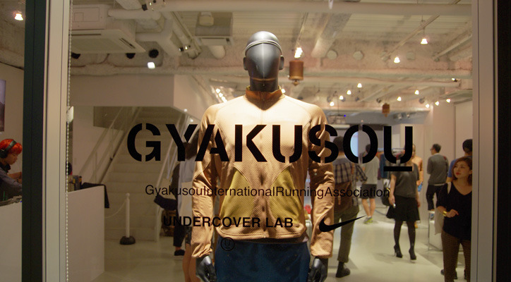 NIKE x UNDERCOVER GYAKUSOU HOLIDAY 2013 Collection Reception Recap