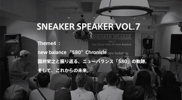 "Photo01 - SNEAKER SPEAKER VOL. 7 Theme4: New Balance ""580"" Chronicle"