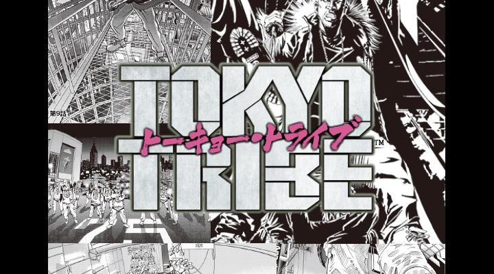 Photo01 - 「Timberland」と「TOKYO TRIBE」とのコラボレーションキャンペーンを開催中