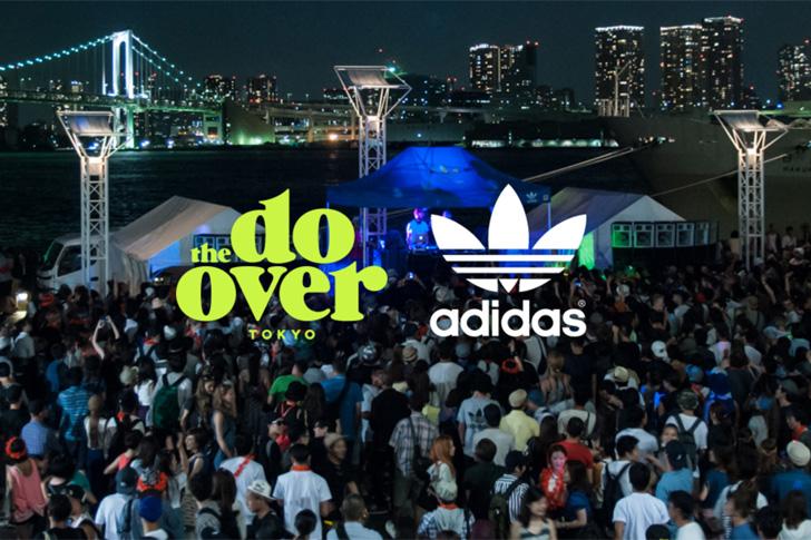 "Photo01 - LAを代表する野外フリーパーティー、""The Do-Over TOKYO 2015""が開催決定"