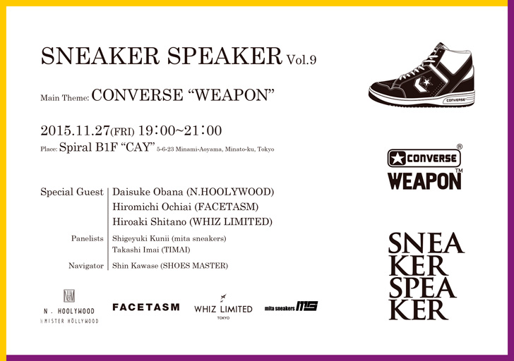 "Photo01 - SNEAKER SPEAKER Vol.9 CONVERSE ""WEAPON""が開催"