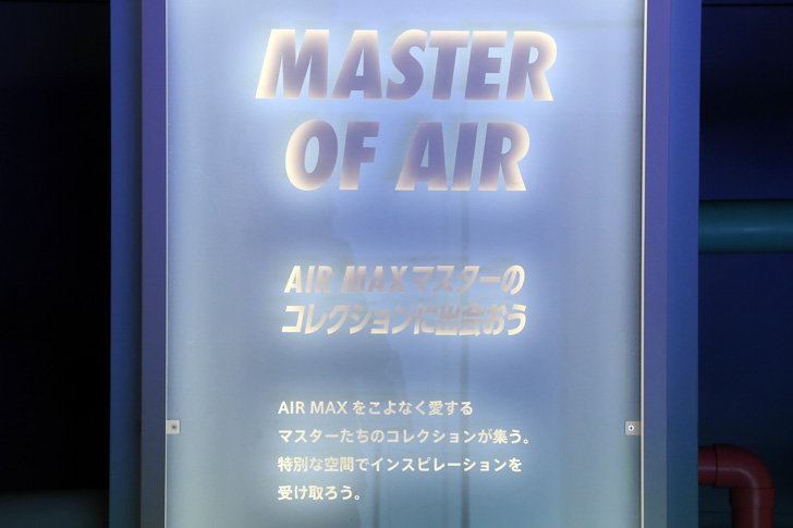 Photo19 - ナイキ スポーツウェアは、AIR MAX DAYを記念し期間限定エキシビションスペースAIR MAX CONをオープン