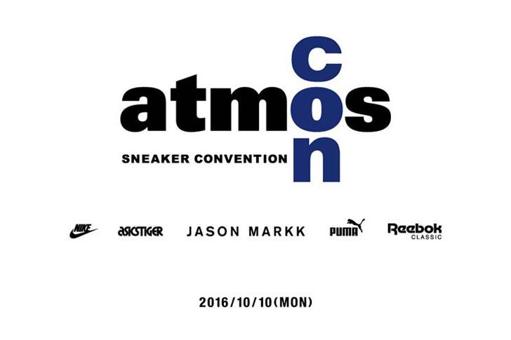 "Photo01 - atmos初のSNEAKER CONVENTION ""atmos con""が開催"