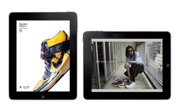 "Photo01 - Sneaker Tokyo vol.2 ""Hiroshi Fujiwara"""