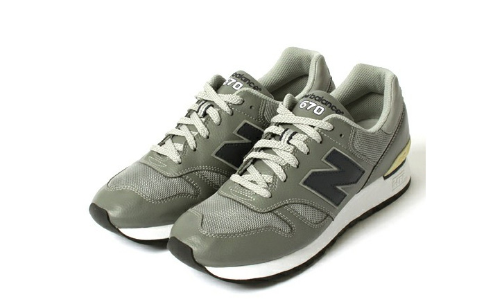 Photo01 - green label relaxing x new balance CM670GL