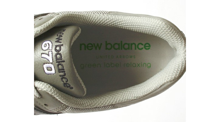 Photo03 - green label relaxing x new balance CM670GL