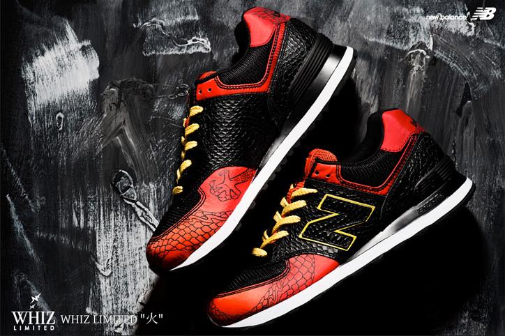 Photo05 - new balance 東方五龍がmita sneakersにて展示。