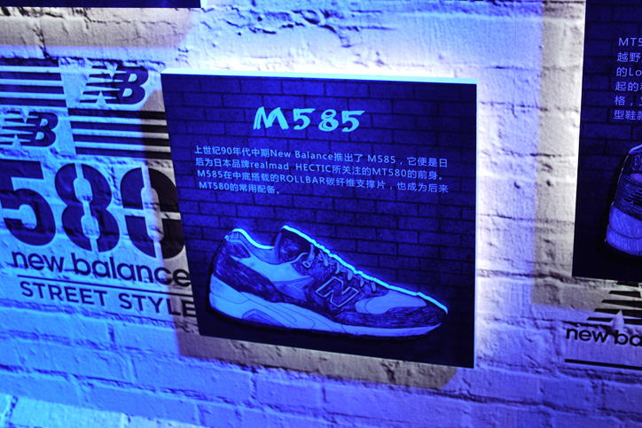 Photo15 - new balance 580 SHANGHAI EXHIBITION Recap
