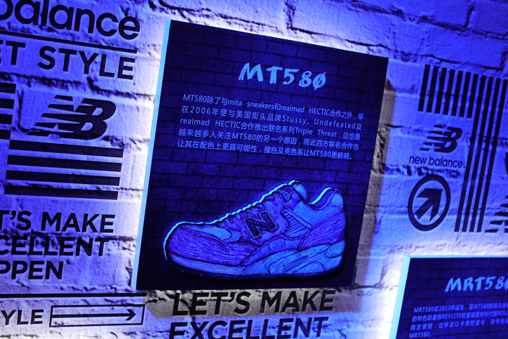 Photo17 - new balance 580 SHANGHAI EXHIBITION Recap