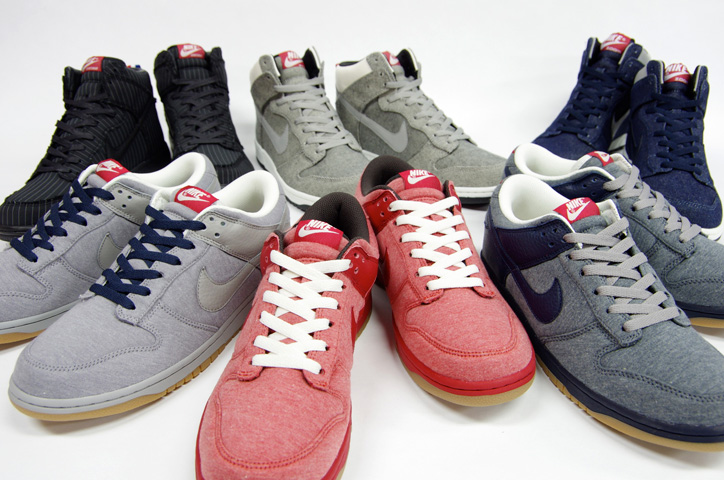 Photo01 - NIKE DUNK F.F.F. Collection
