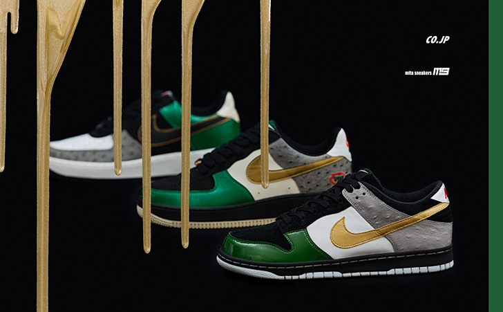 "Photo01 - ナイキは、mita sneakers提案モデルDUNK LOW JP QS ""温故知新""を発売"