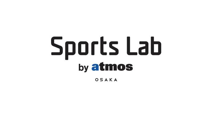 Photo01 - Sports Lab by atmos LUCUA osaka のオープンに合わせ、即完売していたモデルを抽選販売