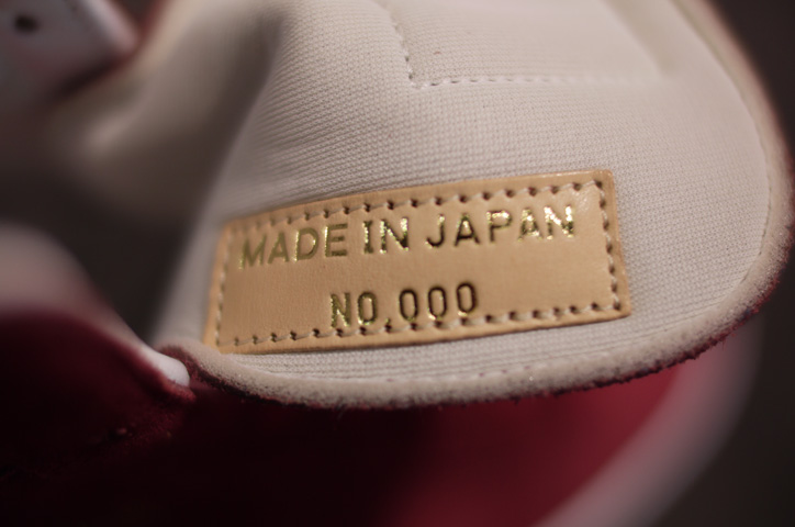 "Photo08 - Puma JAPAN SUEDE MID ""made in JAPAN"" ""LIMITED EDITION for 匠 COLLECTION"""