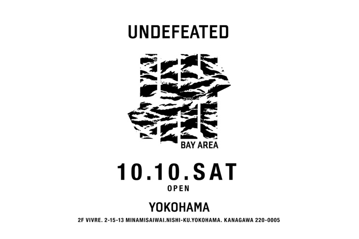 Photo01 - UNDEFEATEDは横浜ビブレに新店舗をオープン