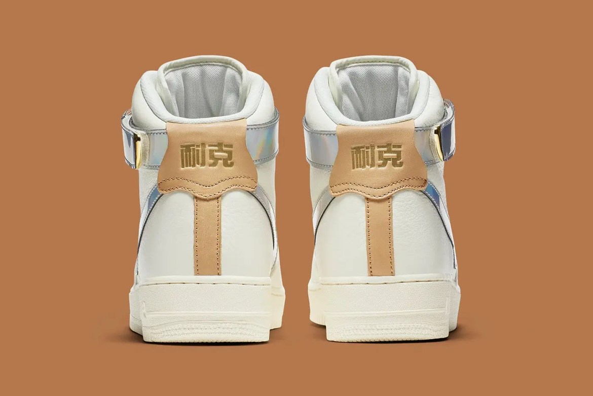 nike-air-force-1-high-nai-ke-shanghai-the-bund-5