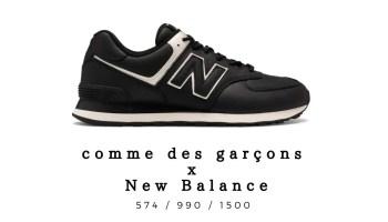 comme des garçons x New Balance blog banner