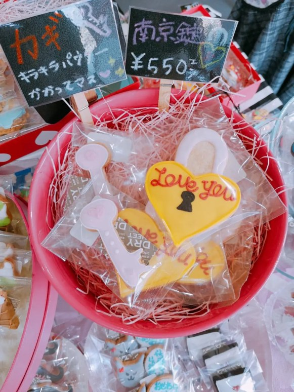 Pink Party Sweets Himeji Key Of Life-01