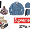 Supreme 2019ss week14