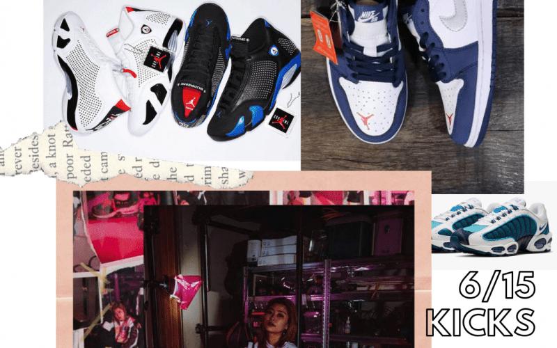 Sneaker Release 2019.6.15