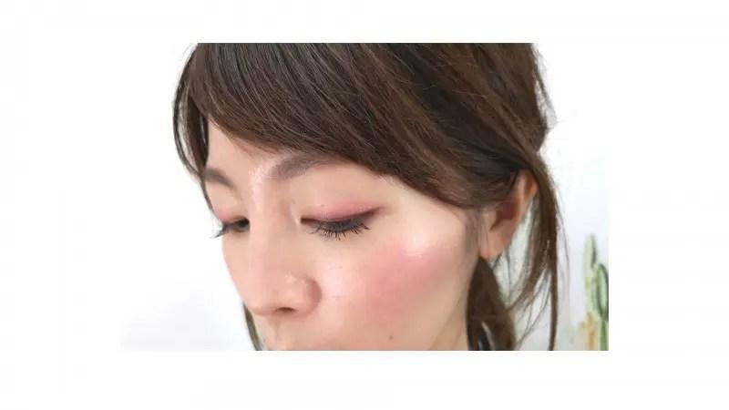 MAC x Aladdin Pigment Makeup Example - Cheek looking down