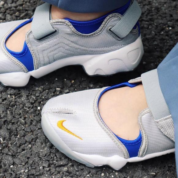 Nike Air Rift Gold SIlver-05