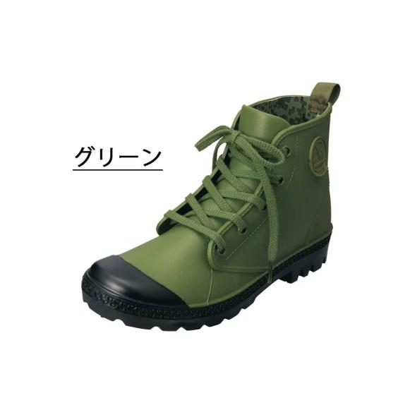 6525 PVC防水シューズ TC〇_Khaki