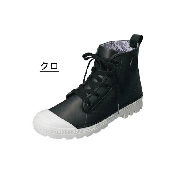 6525 PVC防水シューズ TC〇_Black