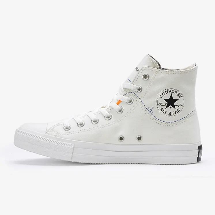 Converse Chuck Taylor ALL STAR Cutline HI_White_2